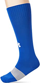 calcetines Under armour